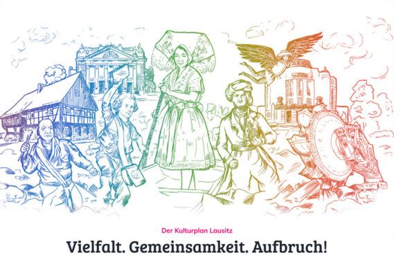 Kulturplan Lausitz